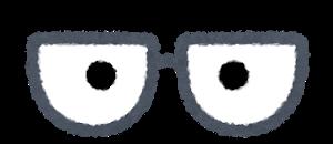 目 メガネ